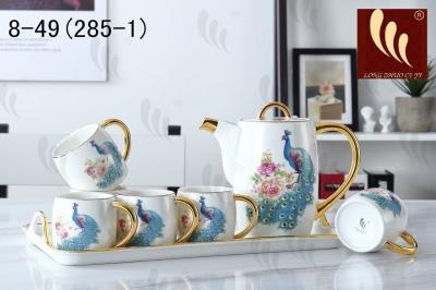 Bộ tách trà bông công có khay