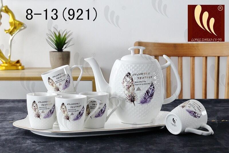 Bộ tách trà bình bầu có khay hoa