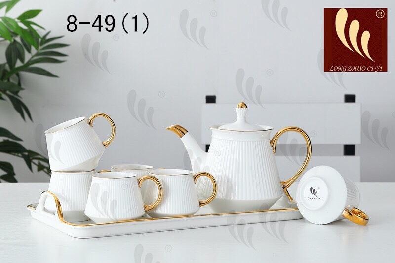 Bộ tách trà trắng viền vàng có khay